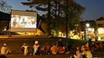 Maine Outdoor Film Festival